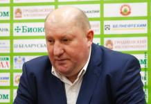 Олег Хмыль: Решили, что нужно возвращать «Химику» былую славу