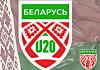 Товарищеский матч: Стали известны составы «Лиды» и «U20»