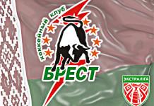 Стал известен состав «Бреста» на Кубок Салея