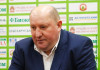 Олег Хмыль:  От первой игры много не ждали
