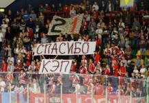 Фотогалерея «БХ»: В Гродно под своды арены было поднято игровое джерси Андрея Коршунова