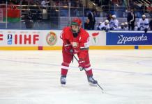 «БХ»: 20-летний белорусский защитник успешно прошёл просмотр в «Амуре»