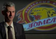 «БХ»: Стало известно содержание письма игроков «Гомеля», которое отправлено в Федерацию хоккея Беларуси
