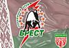 Дмитрий Шиферштейн: От Кубка Салея я никаких сенсаций не жду