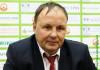 Михаил Захаров: Будет ли в этом году суперсерия с минским «Динамо»? Захотят — сыграем