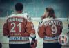 Вячеслав Лисичкин: Коршунов мог еще играть, но реформы поспособствовали завершению игровой карьеры