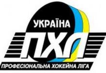 Александр Кручинин: Хоккей в Украине развивается семимильными скачками
