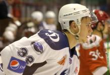 ВХЛ: Экс-защитник «Динамо U-20» отправился на просмотр в воскресенский «Химик»