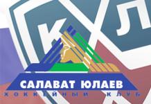 КХЛ: Три игрока «Адмирала» перешли в «Салават Юлаев»