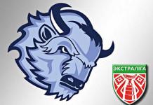 Кубок Газпром нефти: «Динамо-Минск-2007» проиграло в 1/8 финала группы «Запад»