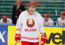 КХЛ: Экс-защитник сборной Беларуси принял российское спортивное гражданство