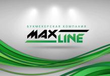 КХЛ: Видеопрогнозы спортивного аналитика Maxline на матчи «Спартак» - «Нефтехимик» и «Авангард» - «Витязь»