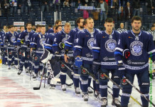 КХЛ: Букмекеры назвали фаворита предстоящего матча «Динамо-Минск» - «Металлург»