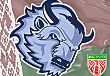Экстралига А: «Динамо-Молодечно» одержало победу над «U20» (обновлено)