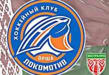 Экстралига Б: «Локомотив» одержал уверенную победу над «Витебском»