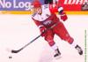 КХЛ: Форвард «Юности» официально вызван в минское «Динамо»